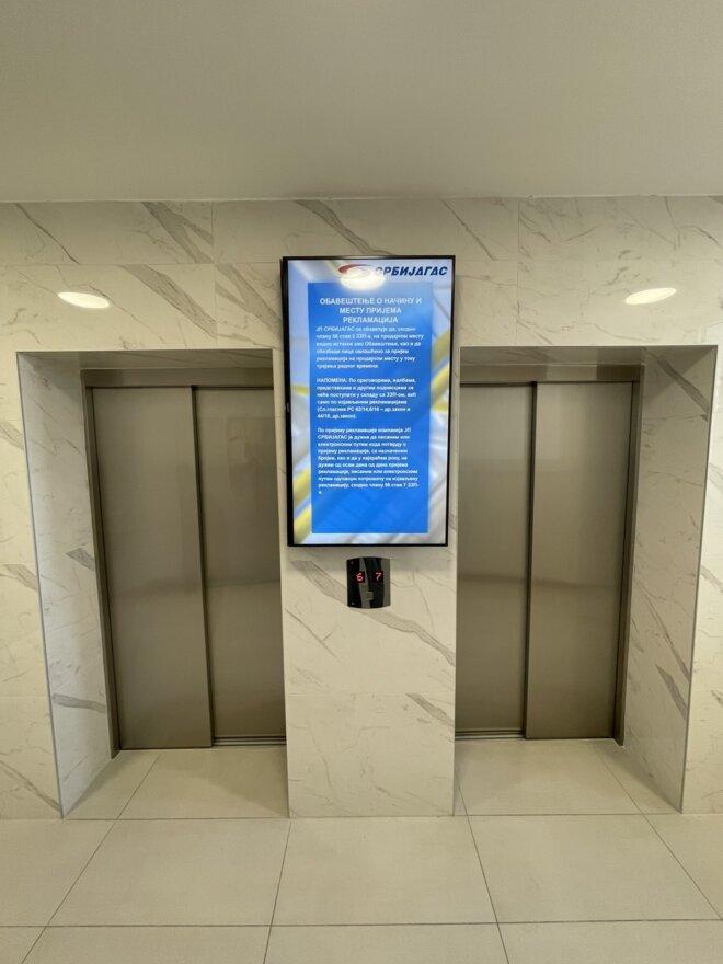 srbijagas_lift